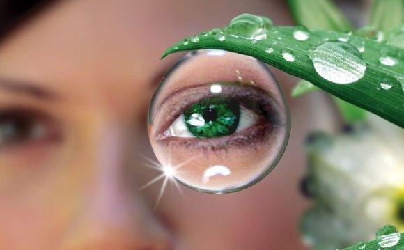 Оправы для очков для зрения